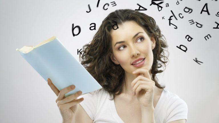 Эротический словарь веб модели, список чат-сокращений