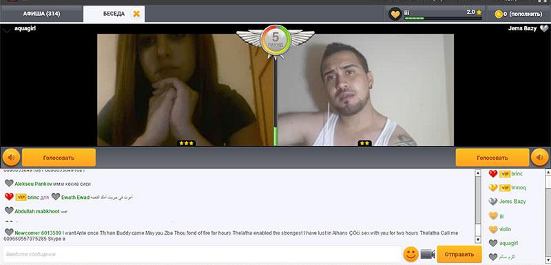 онлайн чат знакомств общение qip
